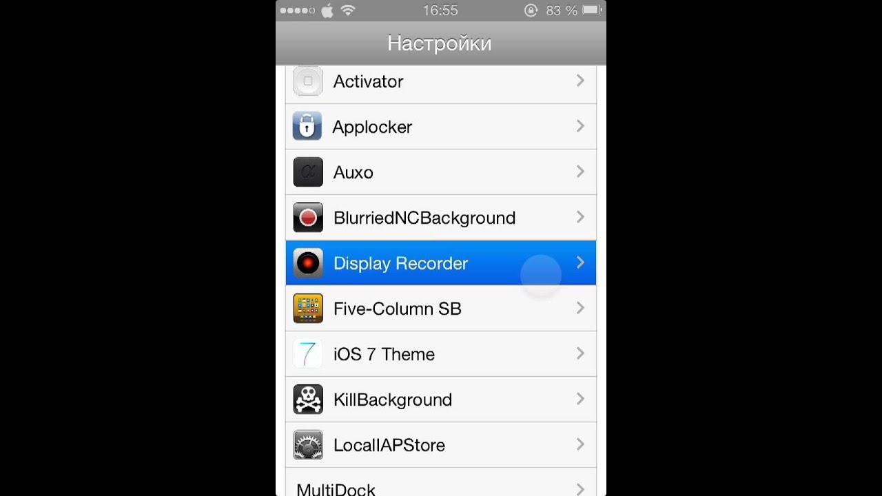 Скайп  Инструмент для связи с бесплатными звонками и чатом