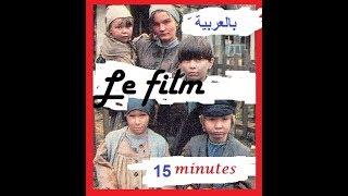 Film Aux Champs Sous Titré En Arabe مترجم باللغة العربية