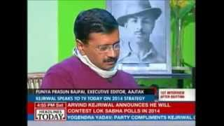 Kejriwal On Bhagat Singh- Fake Expose Revealed !