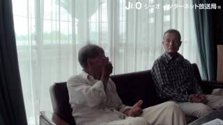 種とり人29「野瀬かんぴょう 高畑忠雄さん」(相生市)jiotv