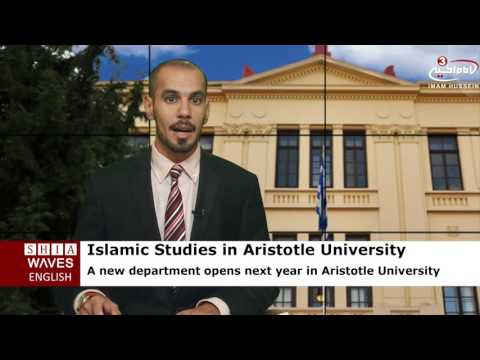 Islamic Studies to be founded in Aristotle University of Thessaloniki .2016/08/10