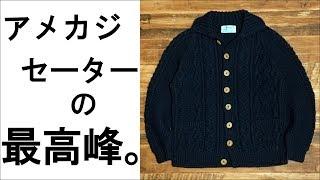 ブログ http://trad-blog.com/2018/01/07/inverallan-3a-sweater/ ○フェ...