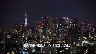 ジョーカー 葛城ユキ cover誠次 作詞:小田めぐみ 作曲:杉本眞人 御嶽...