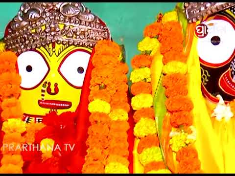 Kalia To Kala Kala Ranga | Jagannath Bhajan | New Odia Bhajan Video Song 2017