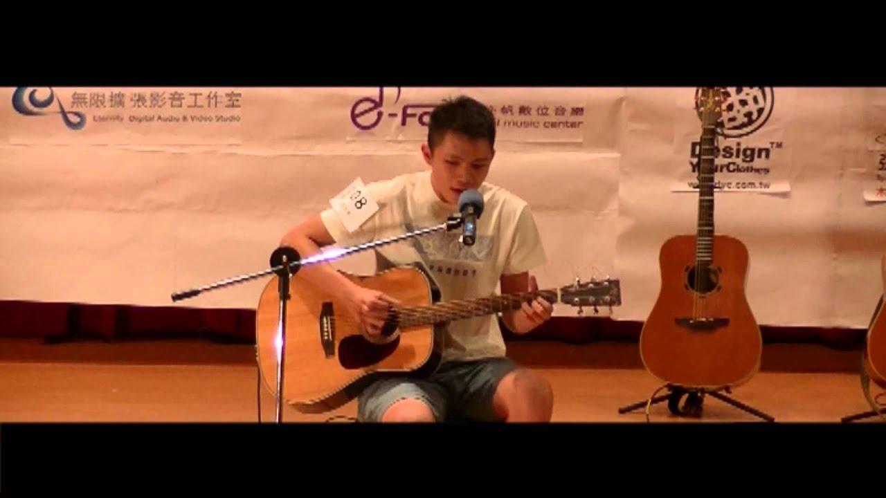 第十七屆金絃獎決賽創作組 妳是個這樣的女孩 - 廖克晉 - YouTube