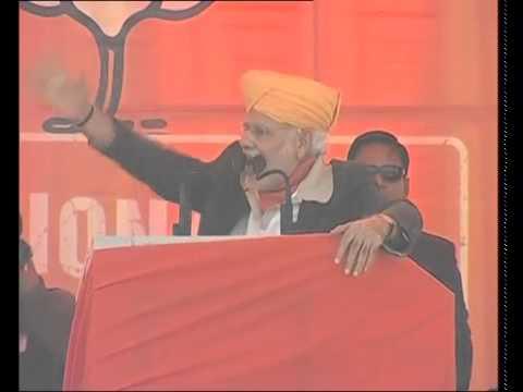 PM Shri Narendra Modi address rally in Raya morh, Samba (Jammu): 08.12.2014