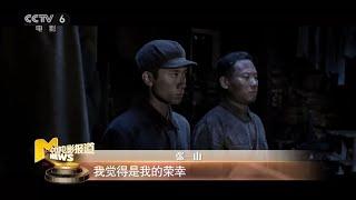 第六届丝绸之路国际电影节开幕 中外电影人共飨电影盛事【中国电影报道 | 20191016】