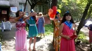 видео Выкуп невесты в стиле авиакомпании