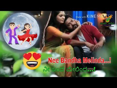 Radha Ramana Serial New Edited Song | Skanda Ashok And Shwetha Pradeep| Nee Bandha Melinda