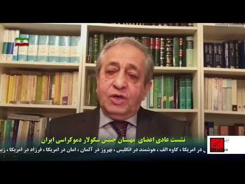 نشست  عمومی مهستان سکولار دموکراتهای ایران دریازدهم مارس 2018 با حضور حسن شریعتمداری