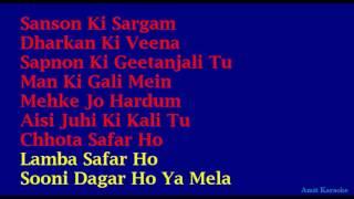 Phoolon Ke Rang Se Kishore Kumar Hindi Full Karaoke with Lyrics