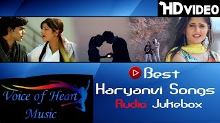 Haryanvi Songs Audio Jukebox 2016    Superhit Haryanvi DJ Songs - Non Stop   Voice of Heart Music