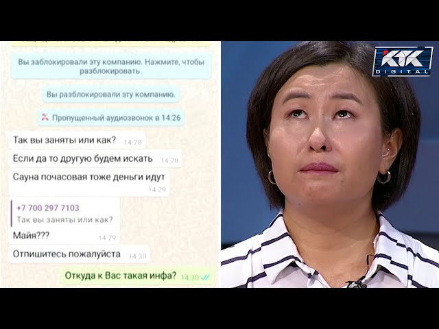 Youtube Trends in Kazakhstan - watch and download the best videos from Youtube in Kazakhstan.