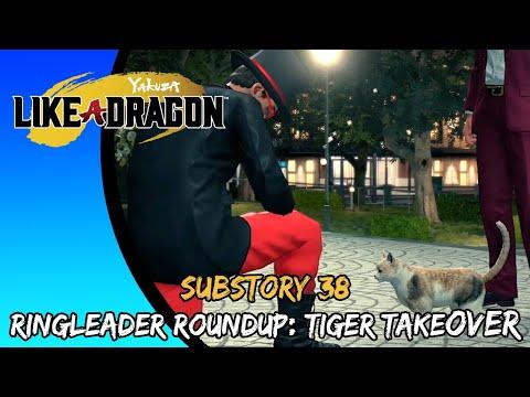 Yakuza: Like a Dragon // Substory 38 - Ringleader Roundup: Tiger Takeover |