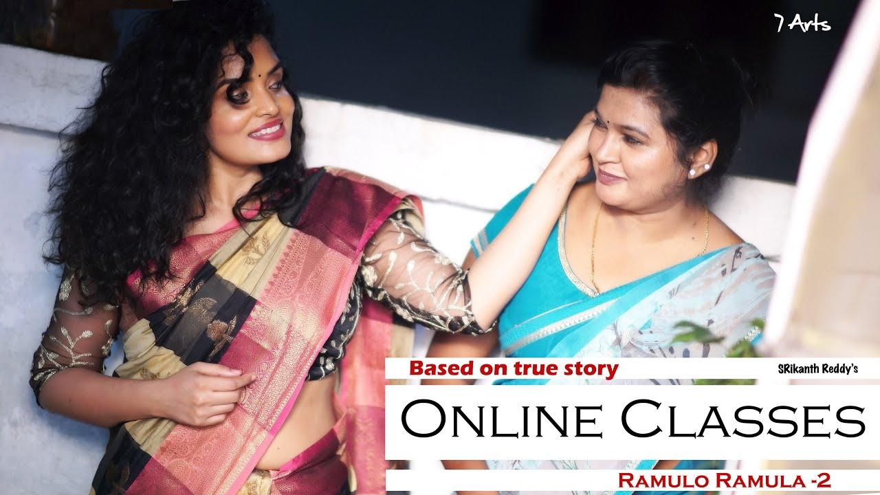 Online Classes | Ramulo Ramula 2 | 7 Arts | By SRikanth Reddy