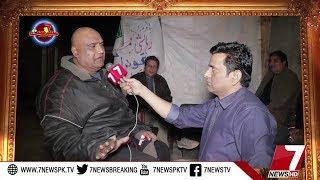 SiyaSaat Episode #09 17 February 2018 |7News| |Comedy Show|