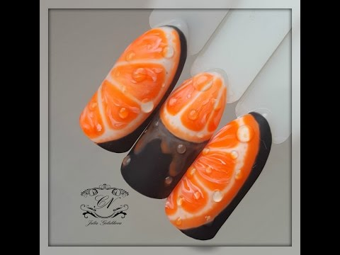 МК Сочный апельсин.