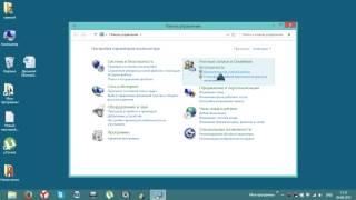Как изменить пароль учетной записи в Windows 8