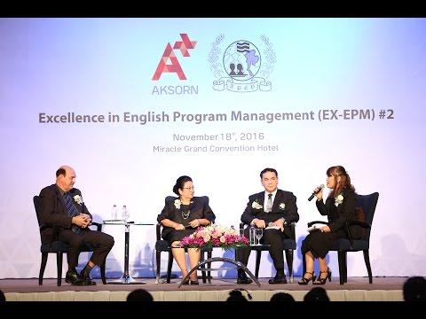Excellence in English Program Management (EX-EPM) #2 (Part 4/5)