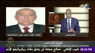 بالفيديو.. محافظ أسوان: عودة أهالي النوبة لضفاف النيل حق