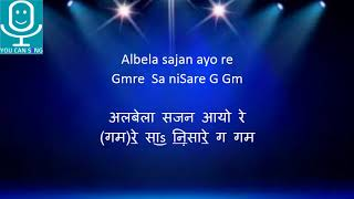 You can sing Albela sajan ayo re Learn singing Geet sadhana