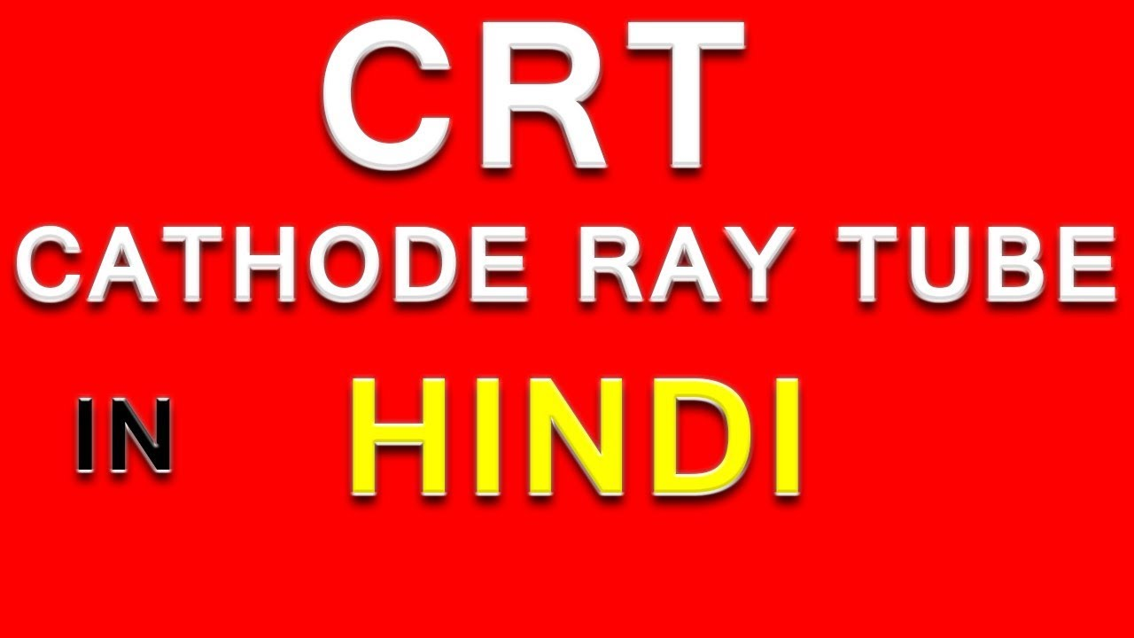 Cathode Ray Tube In Computer Graphics Hindi Simple Diagram A Schematic Of Crt