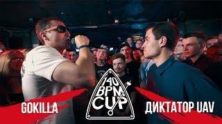 140 BPM CUP GOKILLA Х ДИКТАТОР UAV I этап