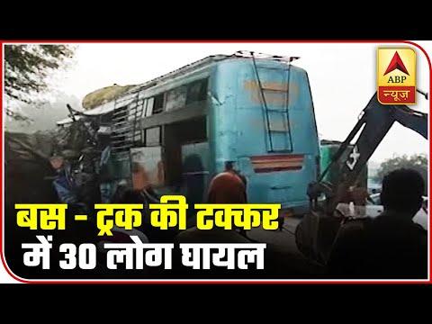 Video shows first ART bus crash