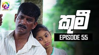 Kumi Episode 55|| 16th August 2019 Thumbnail
