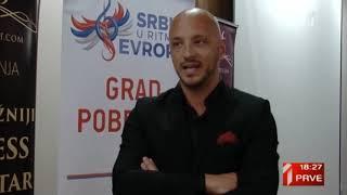 PRVA TV IZVEŠTAVA O SRBIJI U RITMU EVROPE 2019.