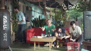 ג'ימבו ג'יי ולהקת ספא - עשיתי (פלייבק)