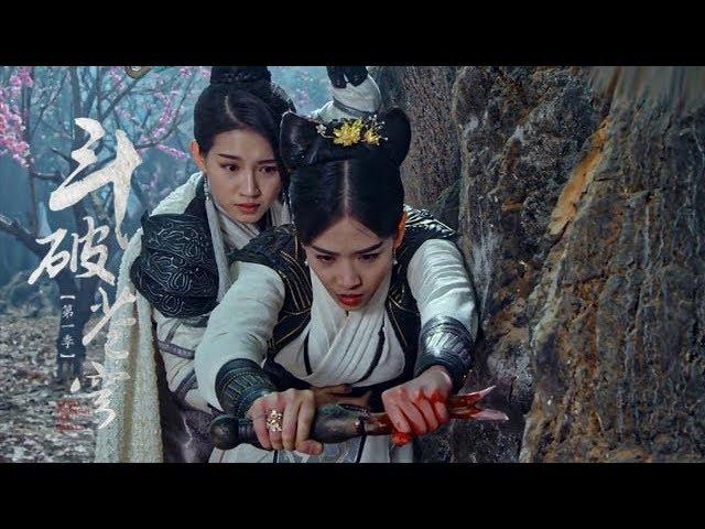 鬥破蒼穹-精彩cut-血祭匕首-納蘭嫣然盜取邪物