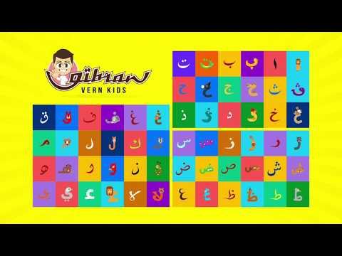 Alif Ba Ta Tsa | Lagu Anak Islami | Lagu Anak Indonesia