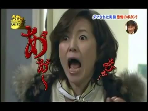 Extremely Funny JAPANESE PRANKS!! Try not to laugh ...Update this 2016 Hillarious