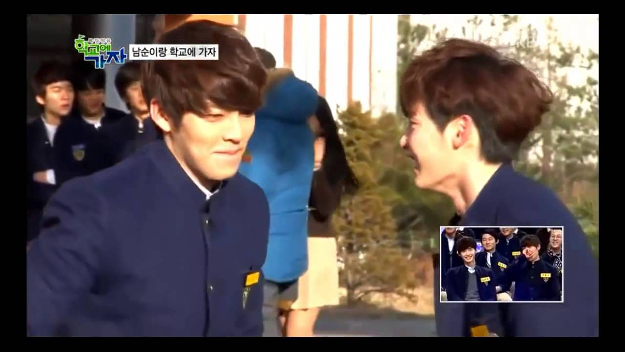 Kim Woo Bin tries to kiss Lee Jong Suk