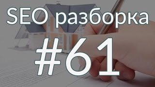 видео авито новочеркасск недвижимость коммерческая