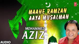 ► माहे रमज़ान आया (Full Audio): MOHD. AZIZ || RAMADAN 2017 || T-Series Islamic Music