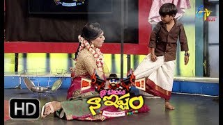 Naa Show Naa Ishtam | Naa Skit Naa Istam | 9th December 2017 | ETV Plus
