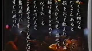 新月デビュー時プロモーションビデオより.