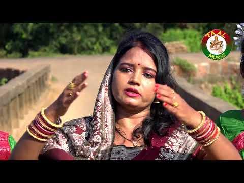 Kala kanchana//madhusmita//Taal music