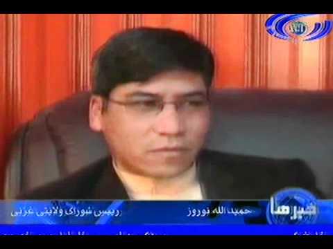 13-Oct-2011 Dari News.flv