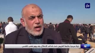 أربعة شهداء في غزة بنيران الاحتلال