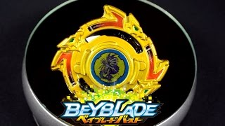 TT Beyblade Burst B-00 Dragoon S.W.X. (Gold Version) Unboxing & Test Battle