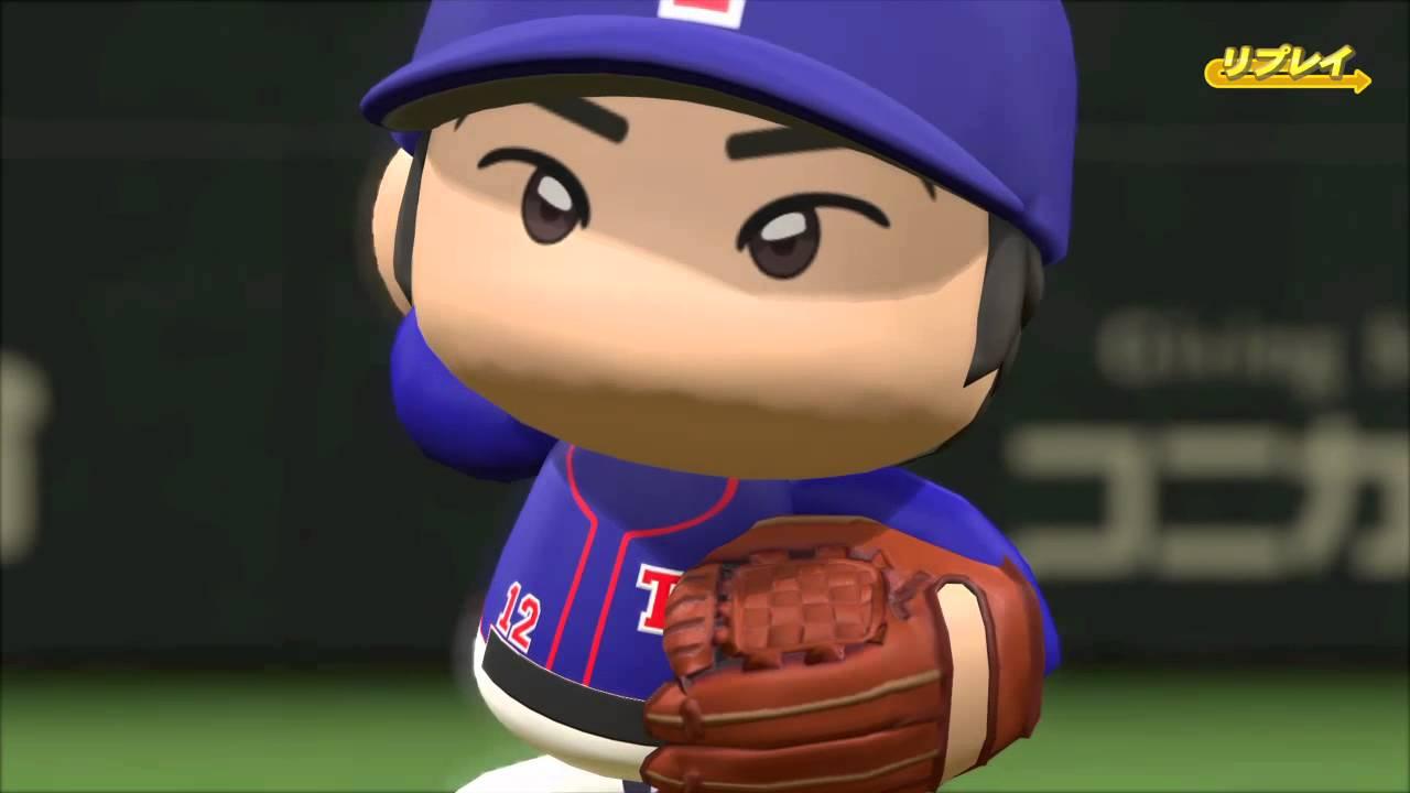 PS4實況野球2016 中華隊 vs 日本隊 (客場球衣) - YouTube