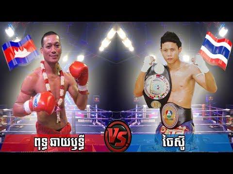 Puch Chhairithy vs Chaishu(thai), Khmer Boxing Seatv 23 July 2017, Kun Khmer vs Muay Thai