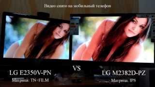 Сравнение двух мониторов LG с матрицами TN+FILM и IPS.(, 2013-09-12T21:28:30.000Z)