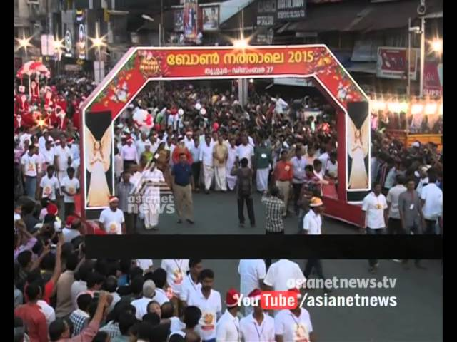 Buon Natale Thrissur.Christmas Exhibition Boun Natale Held In Thrissur