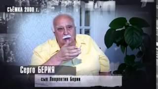 Лаврентий Берия  Ликвидация 2014 Документальный фильм