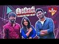 Dhethadi - Telangana Pilla Team Chit Chat | Alekhya | Rahul Raj Vanam | CP Emmanuel | hmtv