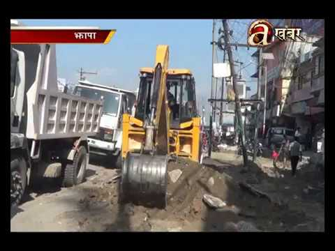 Extension for wider roads in Birtamode - Jhapa